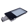 Brand New Solar Street Light Price With High Quality