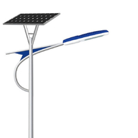 Multifunctional 60W Integrated Solar Street Light For Wholesales