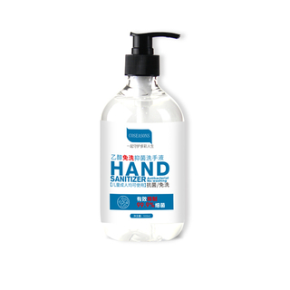 Hot Sale Alcohol Oem Hand Sanitizer 500Ml